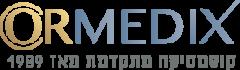 Ormedix קוסמטיקה רפואית לוגו